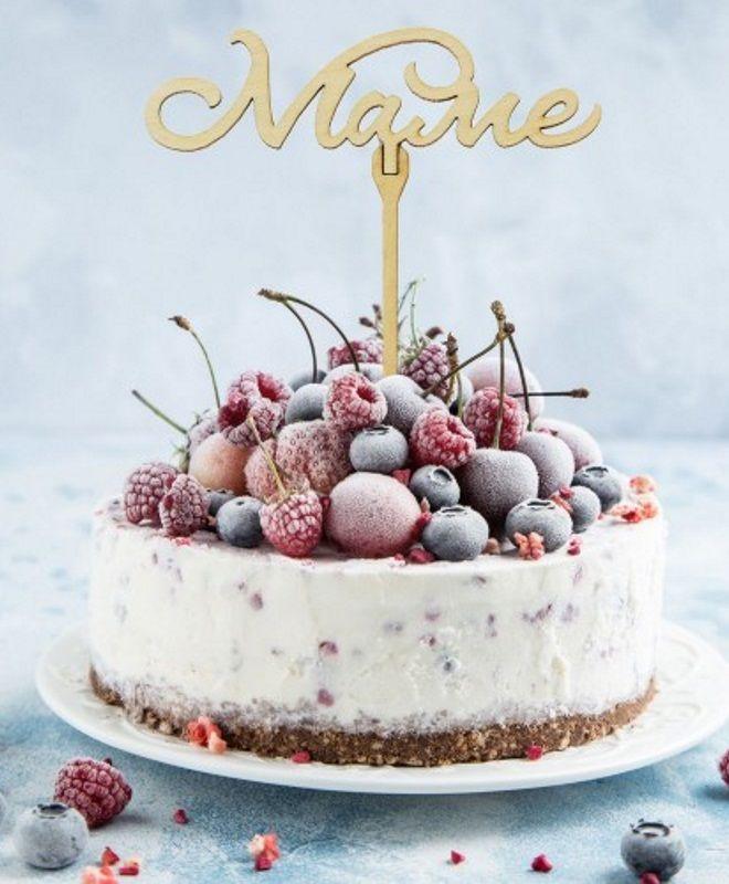 Как украсить торт для мамы 2