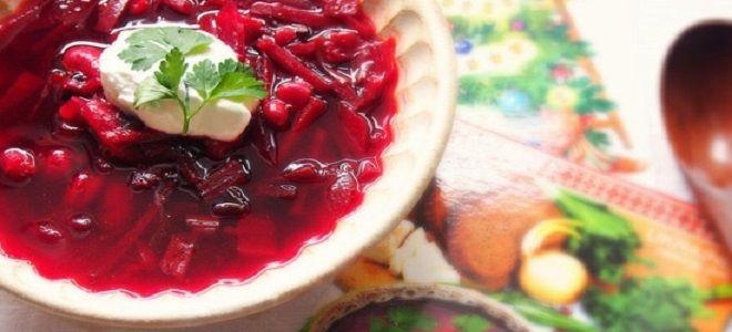 Борщ с красной фасолью - рецепт