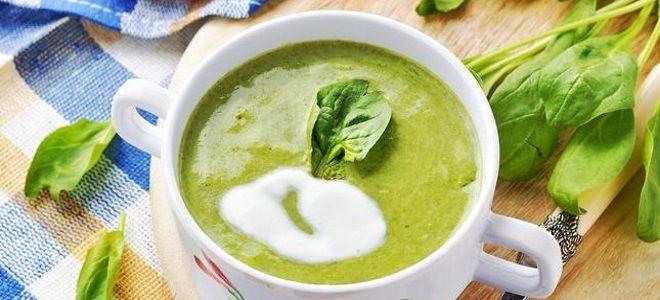 гороховый суп со шпинатом
