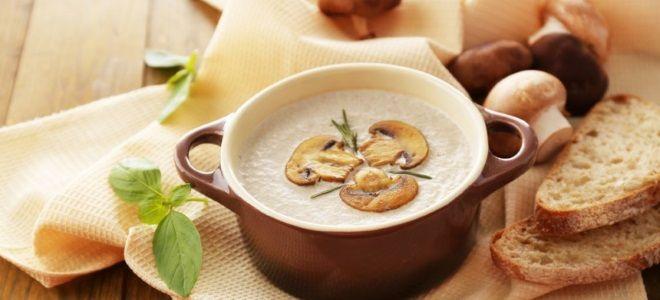 крем суп из шампиньонов со сливками рецепт