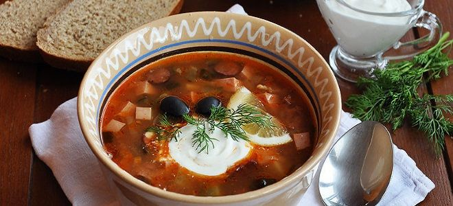 рецепт солянки с колбасой и мясом