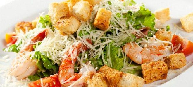 салат цезарь с морепродуктами рецепт
