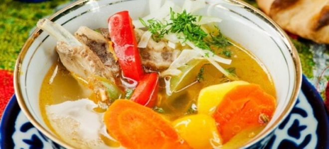 шулюм суп из баранины