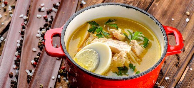 суп из горбуши с лапшой