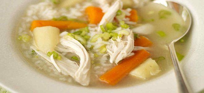 Суп куриный с рисом и картошкой - рецепт