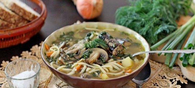 суп с шампиньонами и вермишелью рецепт