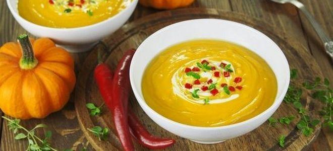 тыквенный суп пюре с молоком рецепт