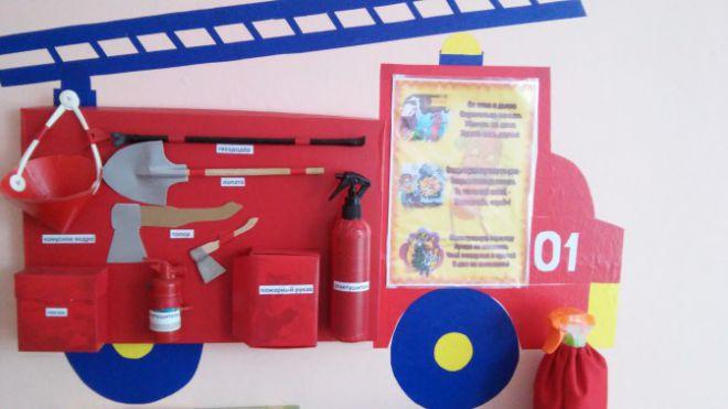 пожарный стенд