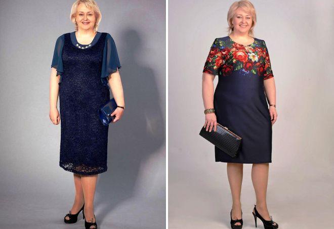 Модные юбки для полных женщин за 50