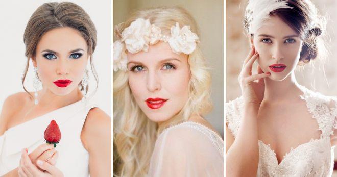 Самый красивый свадебный макияж