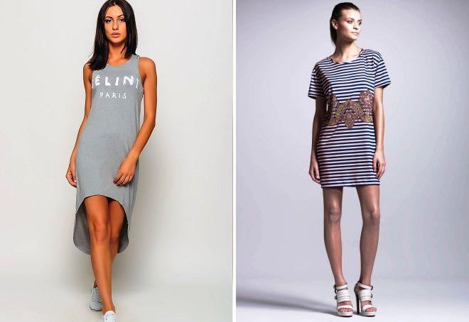 Модные платья спортивные