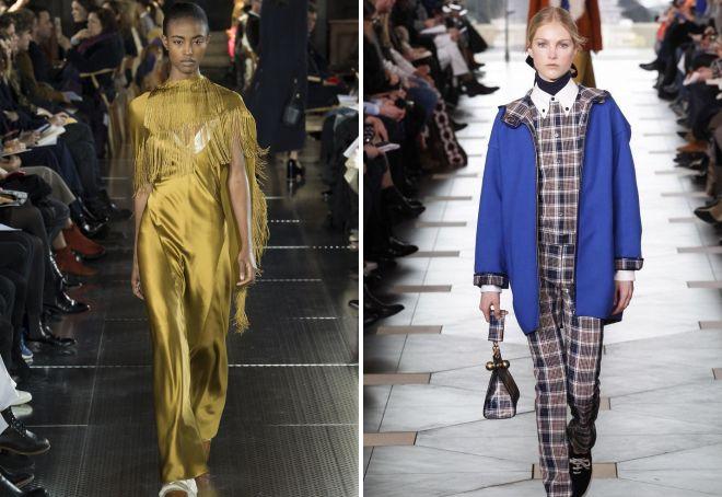 что модно осенью 2017 года