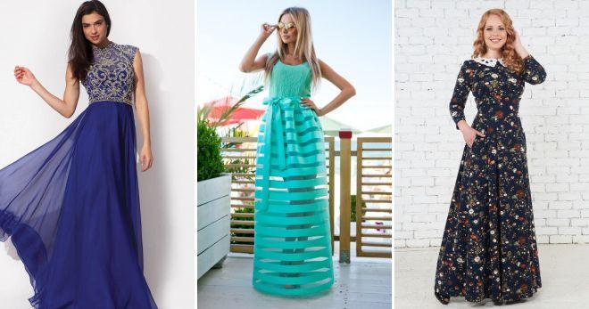 Длинные платья с узорами