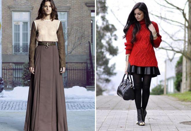 модные юбки осень 2017