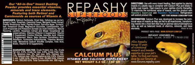 витамины для эублефаров