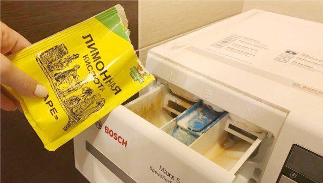 очистить стиральную машину от плесени лимонной кислотой