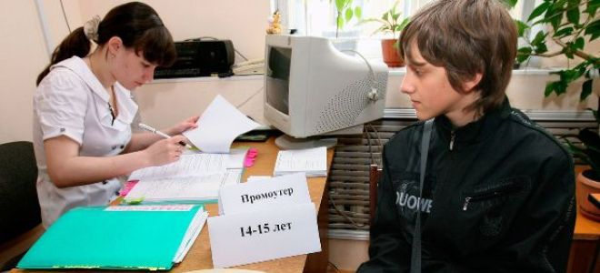 как заработать подростку 17 лет в интернете
