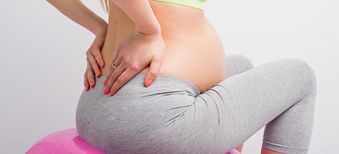 боли в ягодицах при беременности фотографий