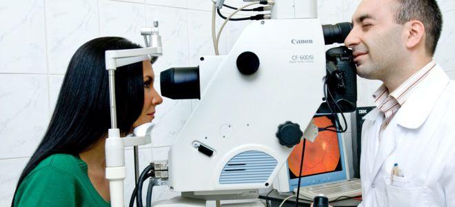 Закрытоугольная глаукома что это такое