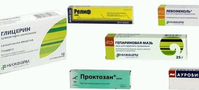 геморрой внутри лечение