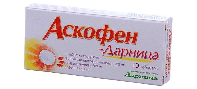 Лекарства, повышающие давление - список
