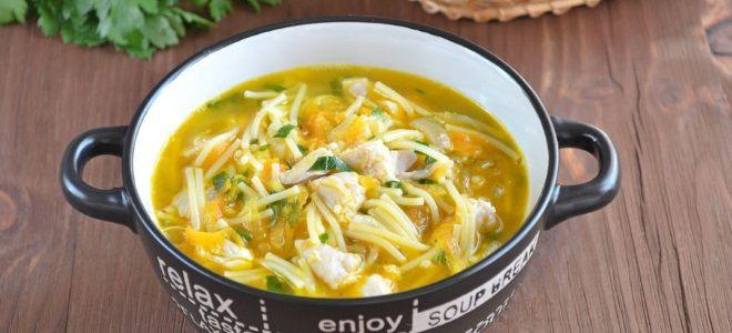 Вермишелевый суп рецепт