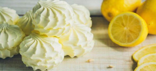 лимонный зефир