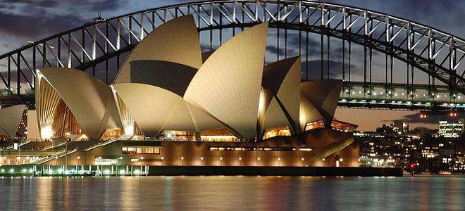 Cиднейская опера