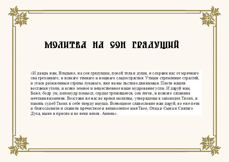 Слушать Икона Перевод Икона Анализ стихотворения м.Икона