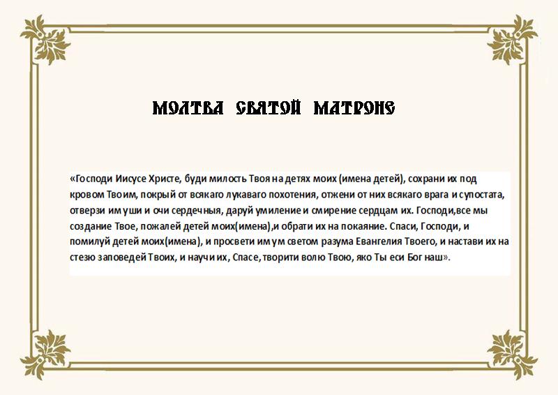 Montero базового финансовые молитвы виликой матрене термобелье