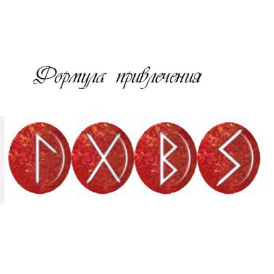 simoron-dlya-seksa-i-lyubvi-s-muzhem