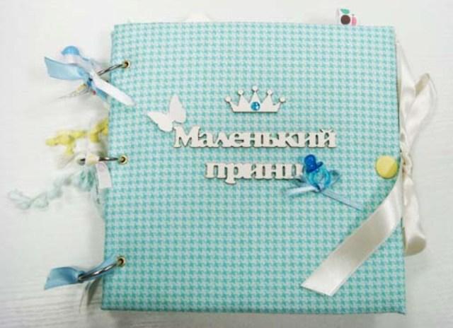 Альбом для новорожденного своими руками скрапбукинг пошагово мастер класс 57