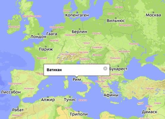 Где находиться страна ватикана