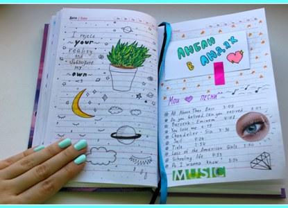 Как оформить дневник своими руками внутри