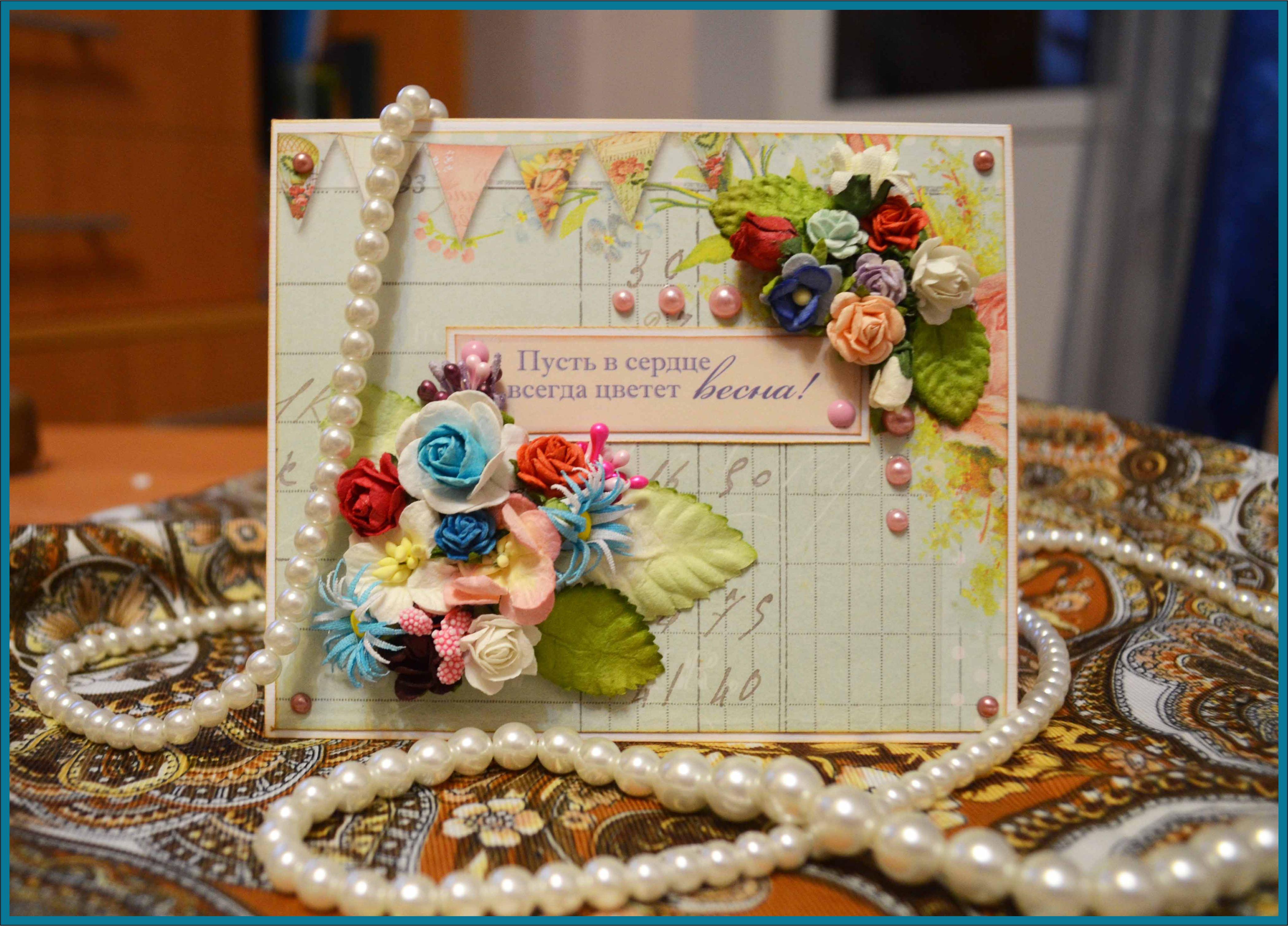 Как сделать открытку бабушке своими руками 17
