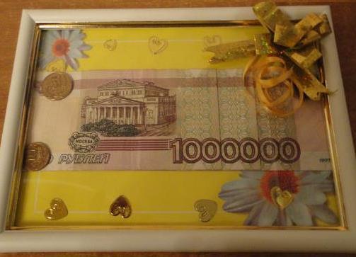 Деньги в подарок на юбилей мужчине 83