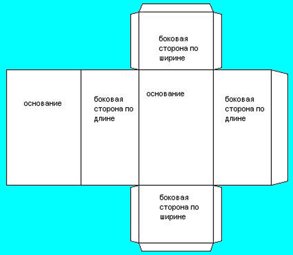 Как сделать параллелепипед из бумаги схема 5 класс с размерами 45