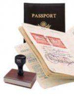Можно получить паспорт украины в 14 лет россии