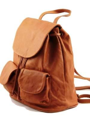 Сумка рюкзак молодежные для девушек рюкзак рыболовный наложенным платежом