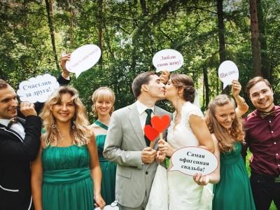 Поздравление на свадьбу с табличками 289