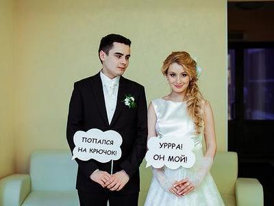 свадебные таблички для фотосессии шаблоны скачать - фото 9