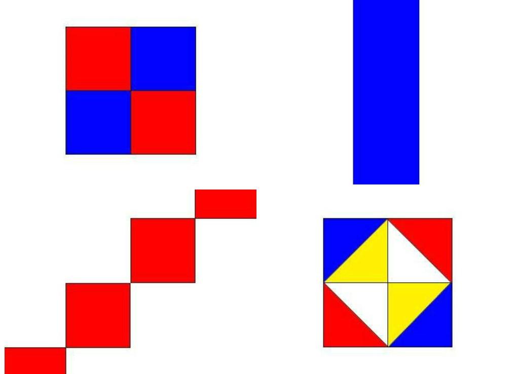 Кубики Никитина 7