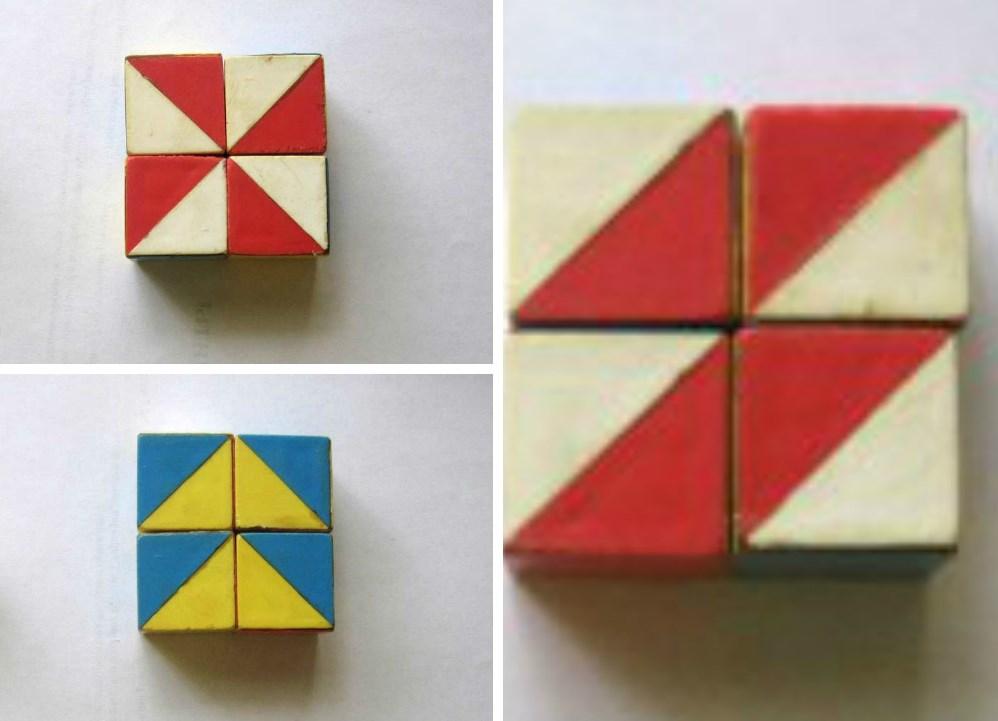 Кубики Никитина 7, Кубики