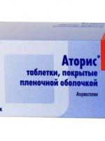 Лекарство Аторис