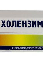моксифлоксацин дженерик