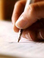 Как написать объяснительную в школу?