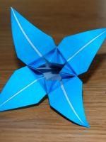 Как сделать лилию из бумаги?