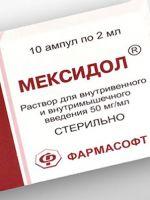 лекарство аторис и его аналоги