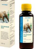 Медвежий жир – применение