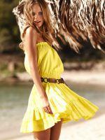 С чем носить желтое платье?